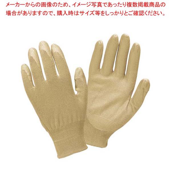 【まとめ買い10個セット品】 【 業務用 】テクノーラ 作業用手袋 EGG15(左右一組)