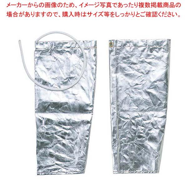 【まとめ買い10個セット品】テクノーラ 腕カバー EAC31(左右一組)【 ユニフォーム 】 【厨房館】