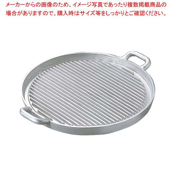 アルミイモノ 丸型 ステーキパン 大 570×460【 鍋全般 】 【厨房館】