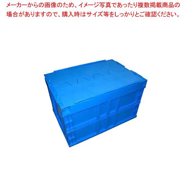 【まとめ買い10個セット品】 【 業務用 】サンコー サンクレット オリコン 50B