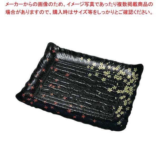 春秋黒 【 業務用 】プラ容器 筑後(10枚入)特大 【まとめ買い10個セット品】