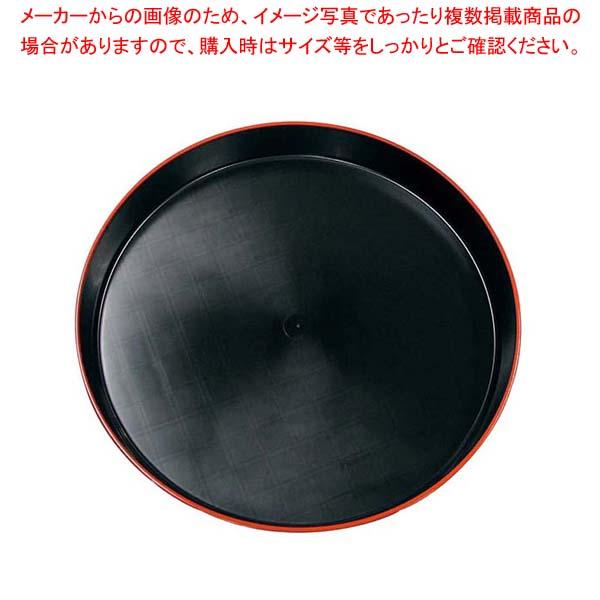 【まとめ買い10個セット品】 【 業務用 】市松 プラ容器 黒赤フチ 40(10枚入)本体