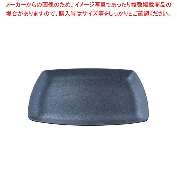 【まとめ買い10個セット品】 【 業務用 】天目砂鉄 角皿 34cm