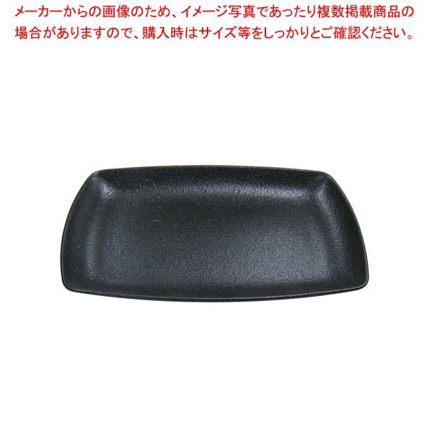 【まとめ買い10個セット品】 【 業務用 】天目砂鉄 角皿 28cm