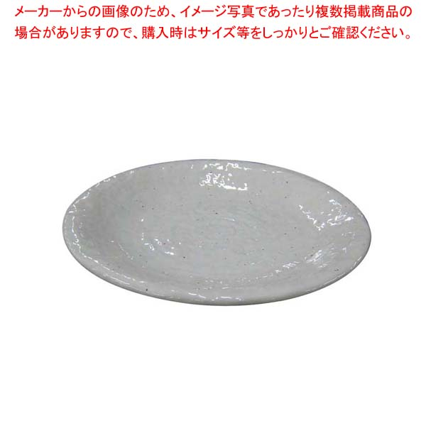 【まとめ買い10個セット品】 【 業務用 】モダンホワイト 丸皿 9寸
