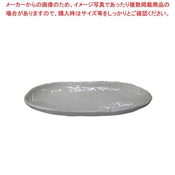 【まとめ買い10個セット品】 【 業務用 】モダンホワイト 長皿 大