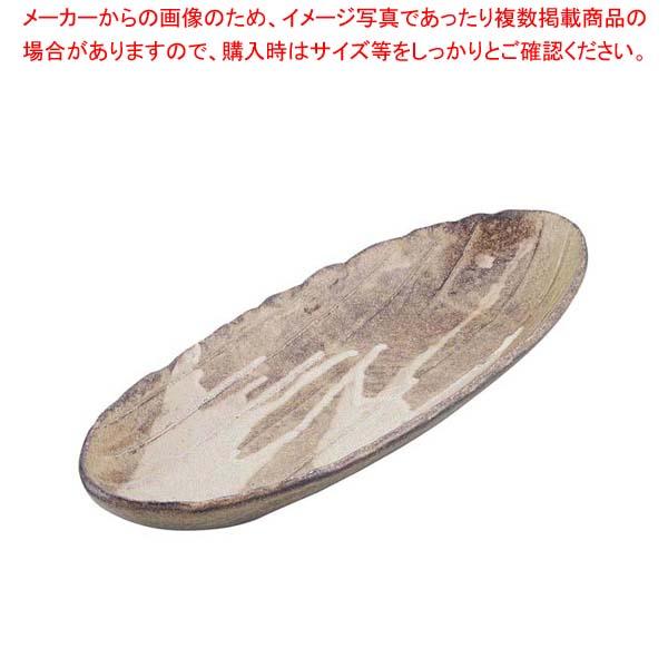 【まとめ買い10個セット品】 【 業務用 】和食器コレクション 灰流し 楕円大盛鉢