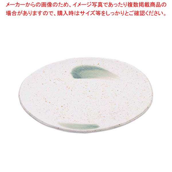 【まとめ買い10個セット品】和食器コレクション 筆織部 丸皿8寸【 和・洋・中 食器 】 【厨房館】