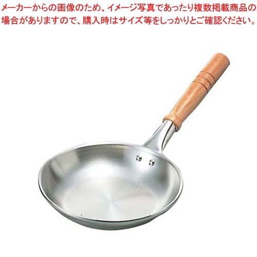 【まとめ買い10個セット品】 【 業務用 】18-10 ロイヤル 親子鍋 HSD-160 横柄 蓋無