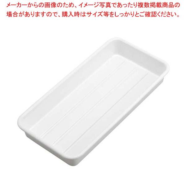 【まとめ買い10個セット品】 ハムバット 深型 白 ABS樹脂 410×205×H55 【厨房館】【 ディスプレイ用品 】