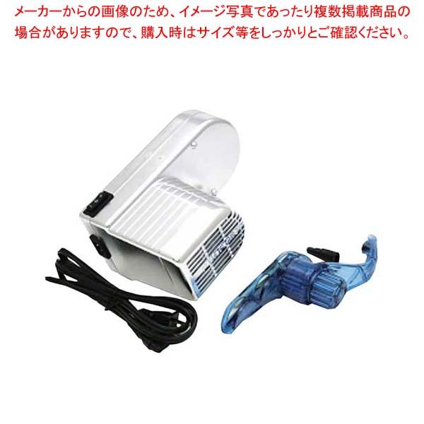 【まとめ買い10個セット品】 【 業務用 】インペリア パスタモーター Art2500(パスタマシンSP-150用)