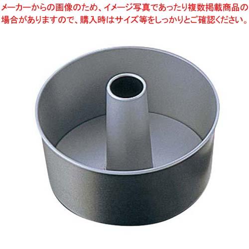 【まとめ買い10個セット品】 【 業務用 】パティシエール SV シフォンケーキ型 15cm PP-602