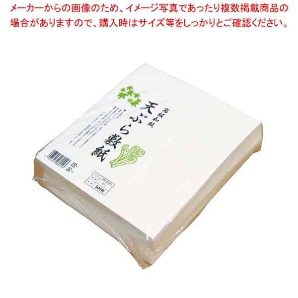 【まとめ買い10個セット品】 【 業務用 】厚口 天ぷら敷紙 197×218mm(500枚入)