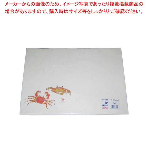 【まとめ買い10個セット品】 【 業務用 】銀龍和紙テーブルマット(100枚入)A00「かに」