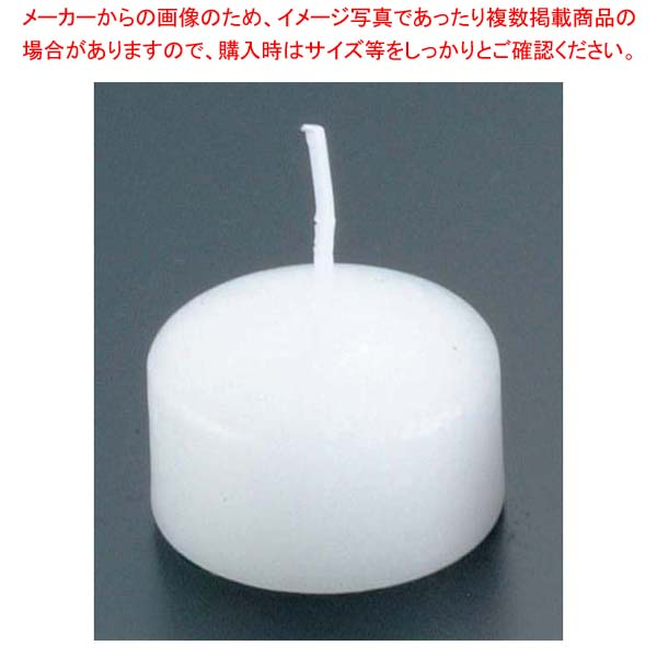 【まとめ買い10個セット品】 【 業務用 】キャンドルハッピープール B7280(125入)ホワイト