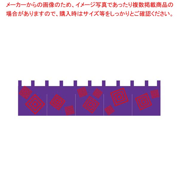 【まとめ買い10個セット品】 【 業務用 】EBM すえひろ のれん YD-452