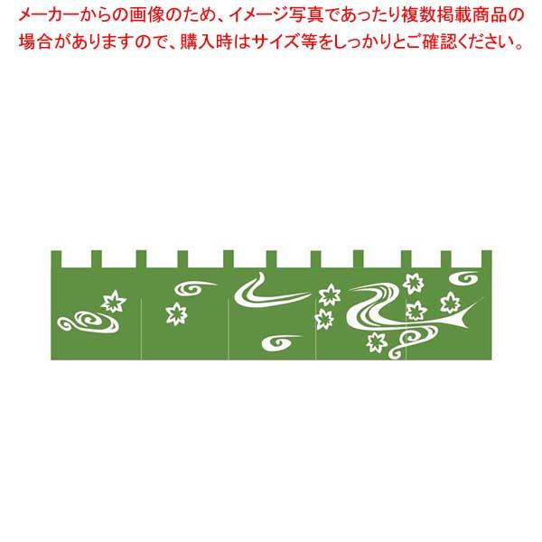 【まとめ買い10個セット品】 【 業務用 】EBM かえで のれん YD-453