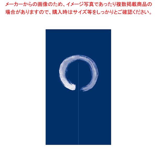 【まとめ買い10個セット品】 【 業務用 】EBM のれん 丸 紺 YNL-69 850×1500