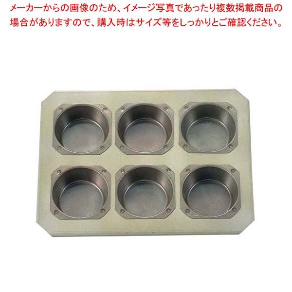 【まとめ買い10個セット品】 【 業務用 】シリコン加工 プリン型 6連