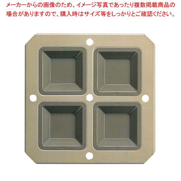 【まとめ買い10個セット品】 【 業務用 】シリコン加工 カトラー70型 4連