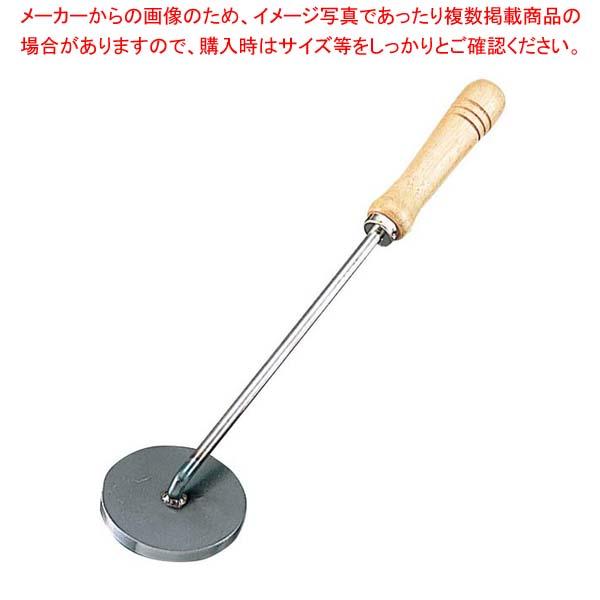 【まとめ買い10個セット品】 【 業務用 】鉄 木柄 丸 キャラメライザー 8cm