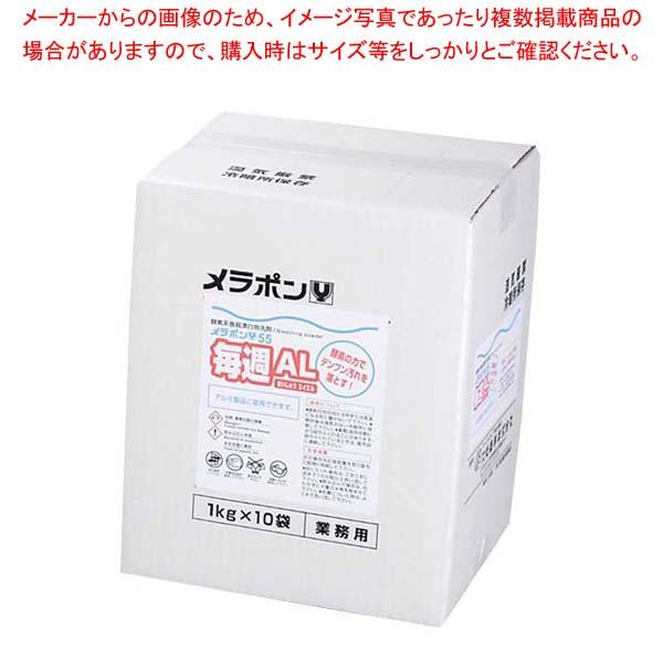 【 業務用】食器漂白用洗剤 毎週 メラポン 酵素入 10kg(無リン)Y-55 毎週 AL 10kg(無リン)Y-55 AL, ヤマトタカダシ:5ab45805 --- data.gd.no