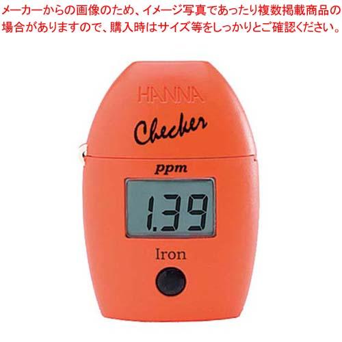 【まとめ買い10個セット品】 【 業務用 】ハンナ デジタル鉄イオン計 HI721