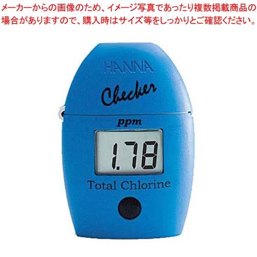 【まとめ買い10個セット品】全塩素測定用粉末試薬(25回分)HI711-25【 濃度計 他 】 【厨房館】