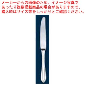 【まとめ買い10個セット品】 【 業務用 】18-8 ジィーン デザートナイフ(H・H)ノコ刃付