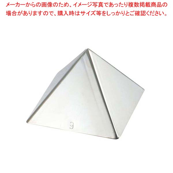 【まとめ買い10個セット品】 【 業務用 】デバイヤー 18-10 ピラミッド型 3023-04