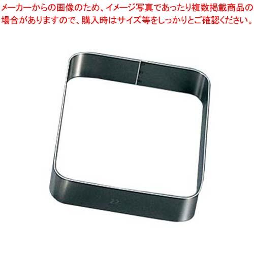 【まとめ買い10個セット品】 【 業務用 】デバイヤー アントルメリング 長方型(角丸)3138-20