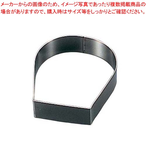 【まとめ買い10個セット品】 【 業務用 】デバイヤー アントルメリング トンネル型 3104-14