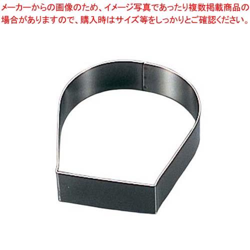 【まとめ買い10個セット品】 【 業務用 】デバイヤー アントルメリング トンネル型 3104-06
