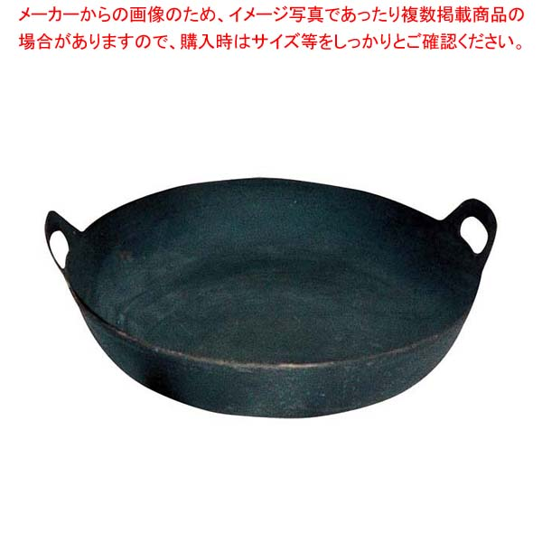 【まとめ買い10個セット品】 【 業務用 】鉄イモノ 揚鍋 40cm(板厚3.0mm)