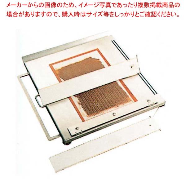 デバイヤー ペーニュ 3色 アルミ専用テーブル 83000【 製菓・ベーカリー用品 】 【厨房館】