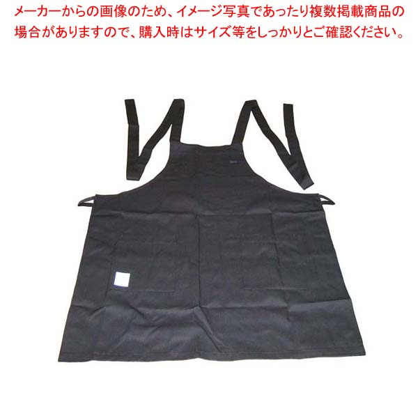 【まとめ買い10個セット品】 【 業務用 】エコエプロン CT2415-9 フリー ブラック