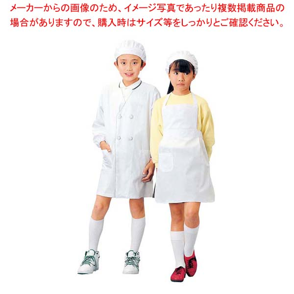 【まとめ買い10個セット品】 【 業務用 】学童給食衣エプロン型 SKV362 3L