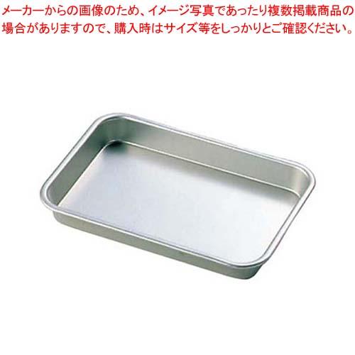 【まとめ買い10個セット品】 アルマイト 標準 角バット 2号 348×273×H38 【厨房館】【 ストックポット・保存容器 】