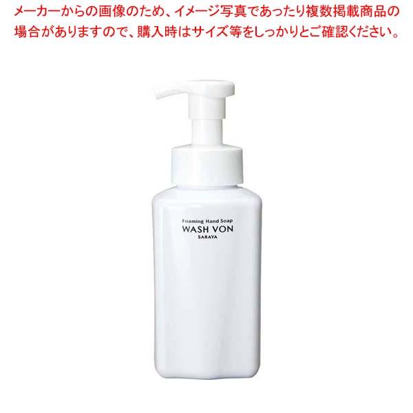 【まとめ買い10個セット品】 【 業務用 】ウォシュボンSフォーム専用 PET樹脂容器 SB-400F 角型 21261