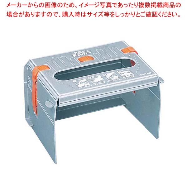 【まとめ買い10個セット品】 【 業務用 】手洗いチェッカー 41338