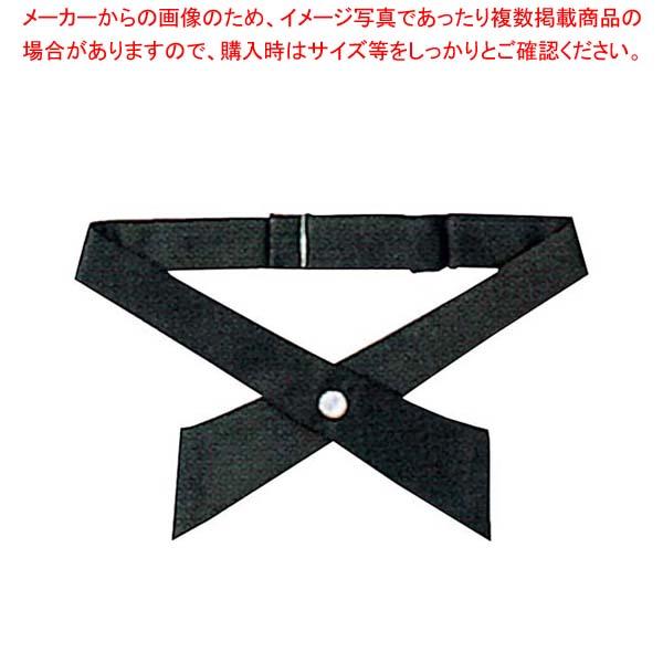 【まとめ買い10個セット品】 【 業務用 】クロスタイ JX4830-9 ブラック