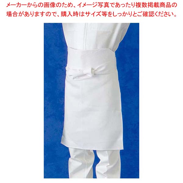 【まとめ買い10個セット品】 【 業務用 】前掛 SB36 サシコ ホワイト 綿100%