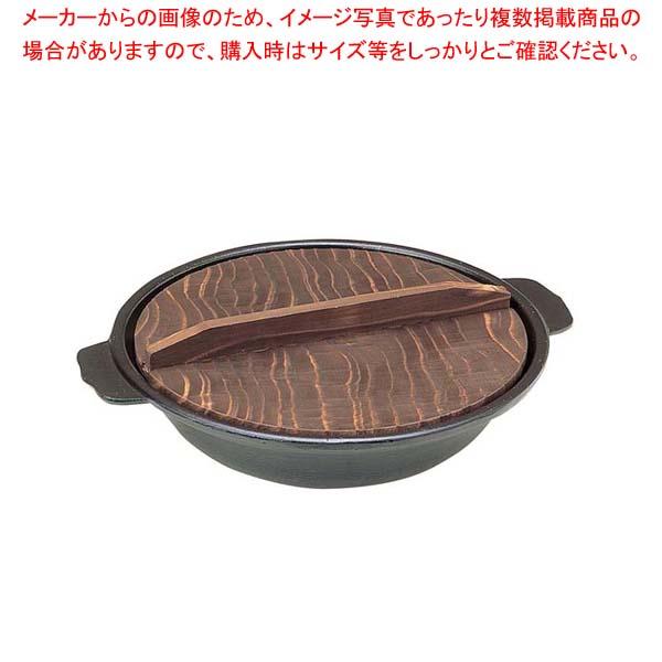 【まとめ買い10個セット品】 【 業務用 】アルミ 電磁 寄せ鍋 30cm