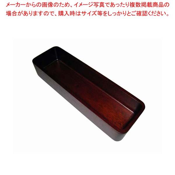 【まとめ買い10個セット品】 【 業務用 】木製カトラリーサーバー 15257 ブラウン