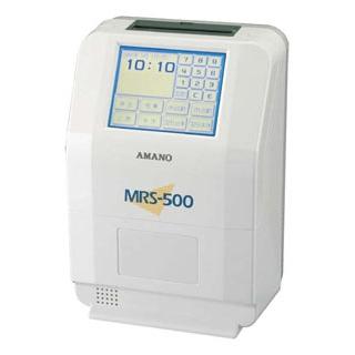 【 業務用 】時間集計タイムレコーダー MRS-500