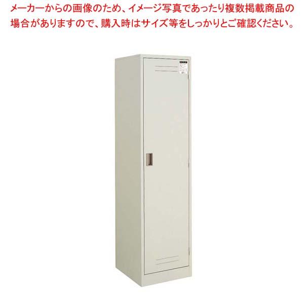【 業務用 】クリーンロッカー CLK-Z35F1【 メーカー直送/代金引換決済不可 】