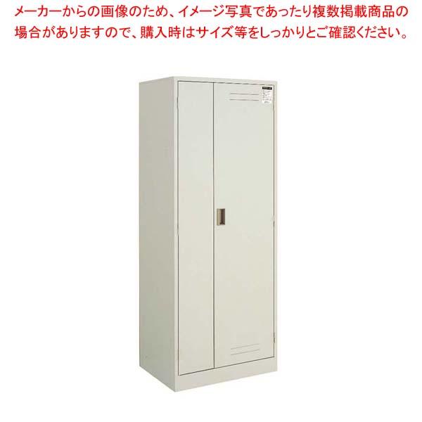 【 業務用 】クリーンロッカー CLK-45F1【 メーカー直送/後払い決済不可 】