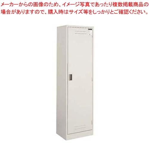 【 業務用 】クリーンロッカー CLK-50F1 【 メーカー直送/代金引換決済不可 】