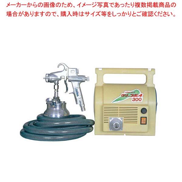 【 業務用 】電動スプレー セイワ クリーンボーイ 300E