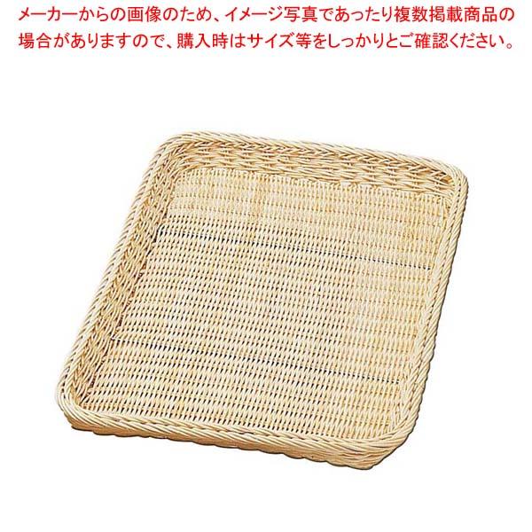【まとめ買い10個セット品】 【 業務用 】安心コート 籐製 パンカゴ Y-4-N 300×400×40